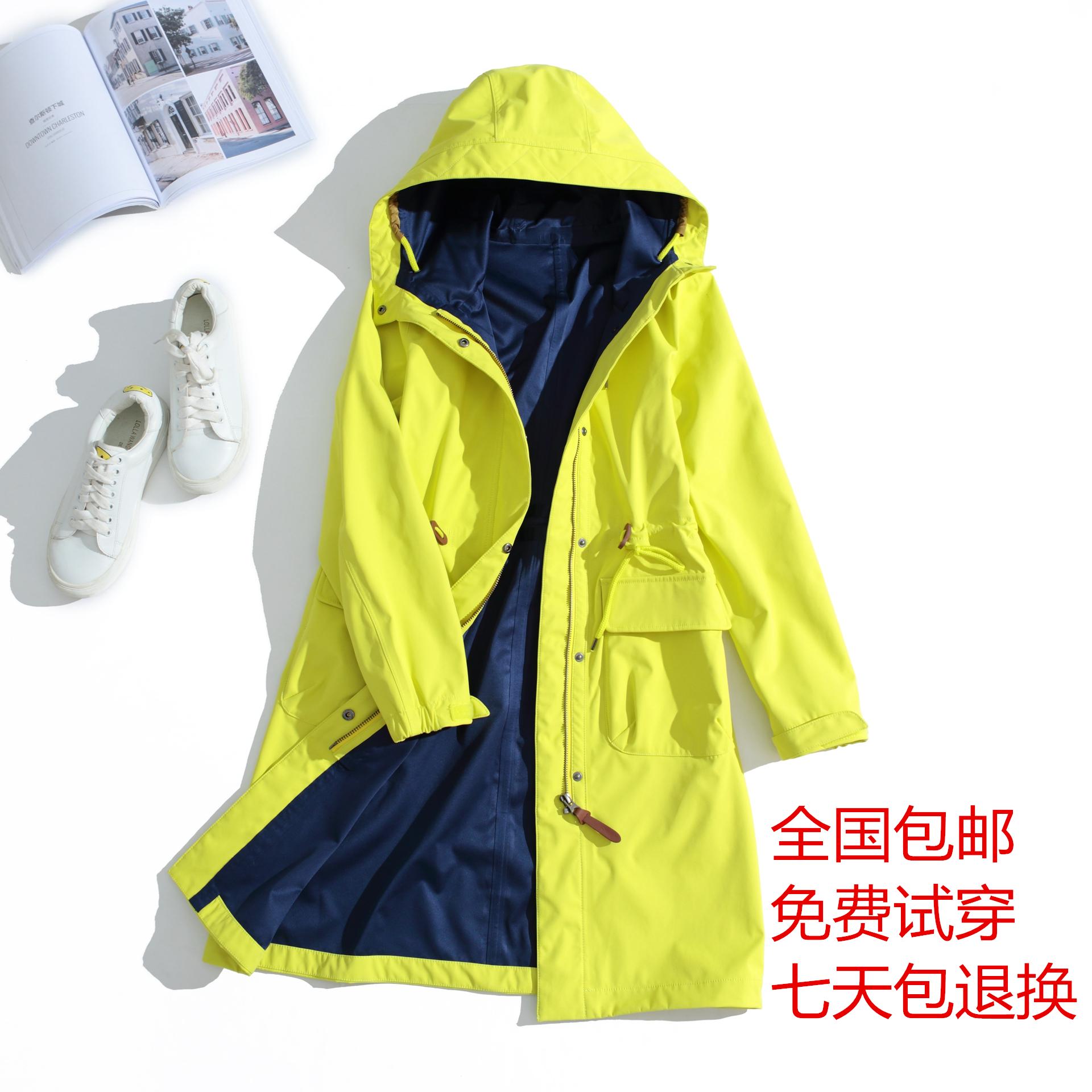 户外西藏韩版单层三合一防风防雨中长款冲锋衣防晒糖利色外套女