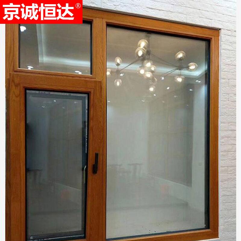京诚恒达德式85铝包木平开上悬窗阳台窗 卧室隔音保温窗 高档门窗