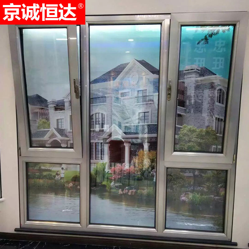 成都凤铝断桥铝铝合金封阳台三层夹胶隔音门窗玻璃隔音平开窗