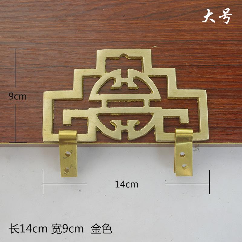 赢领 中式仿古纯铜画钩 挂环装饰挂钩3.5/6/9/14cm画框勾吊钩