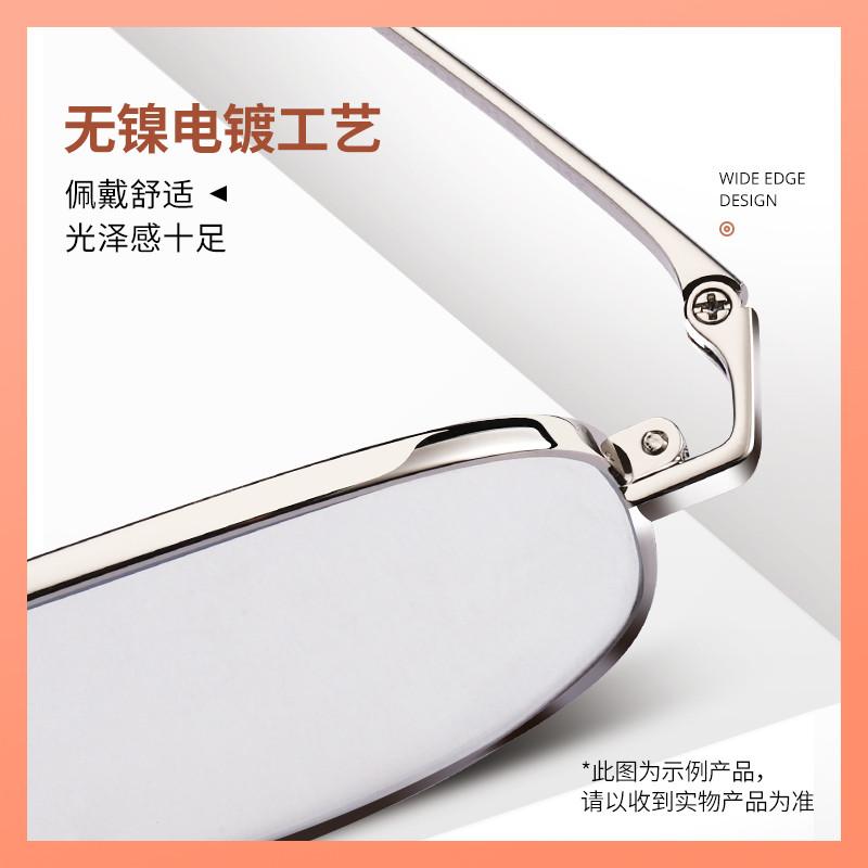 目戏防蓝光辐射文艺圆框金丝网红同款可配度数近视眼镜框架女1011