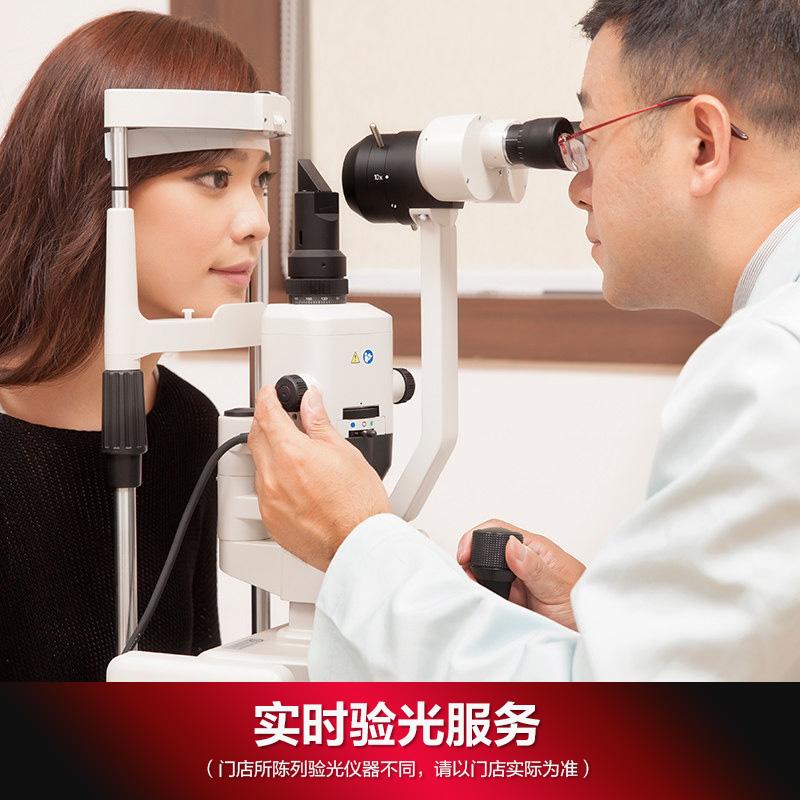 实体门店配镜套餐近视镜框男女镜架配眼镜宝岛眼镜 元 1680 抵 850