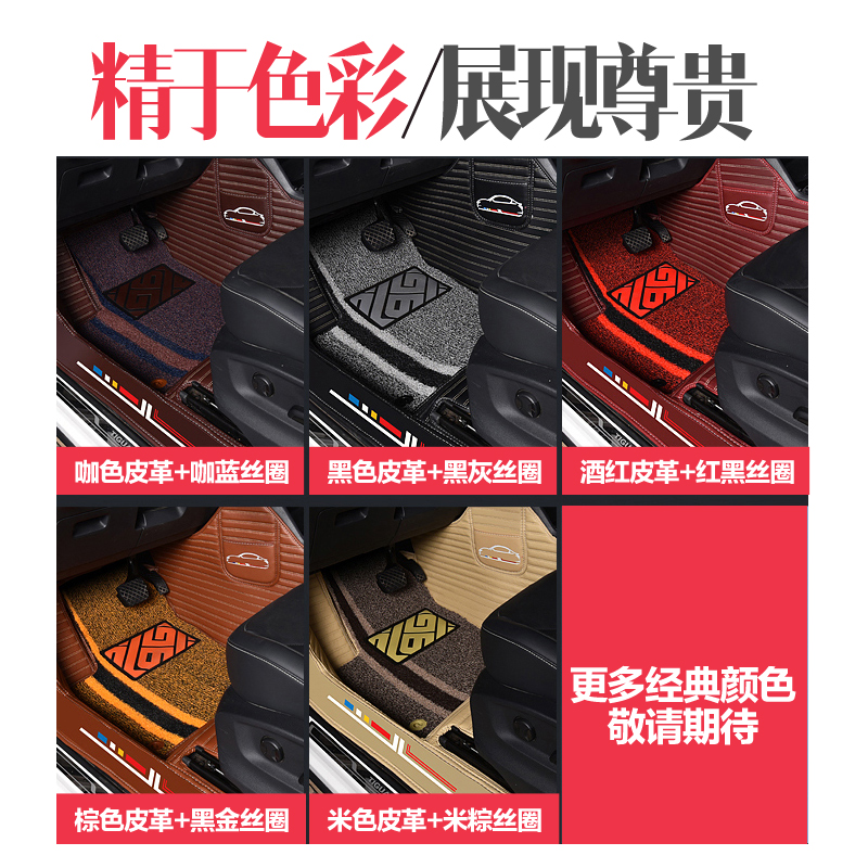 长安cs35专用脚垫全大包围2017款18长安cs35车全包围丝圈汽车脚垫