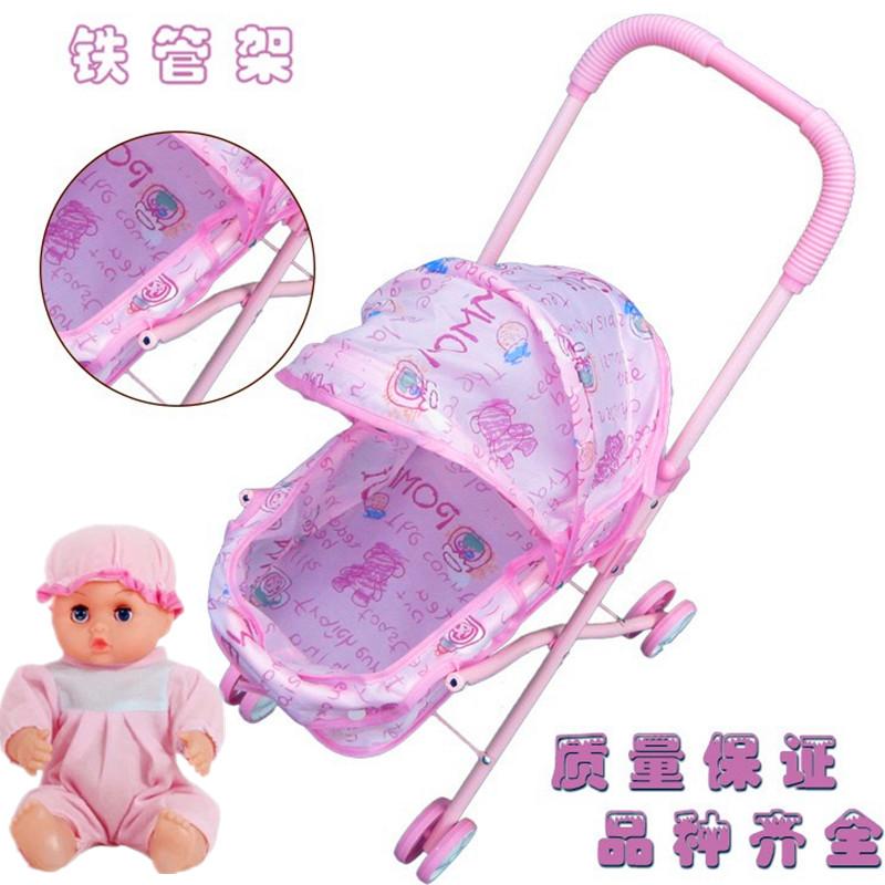 包邮 儿童玩具 手推车男孩 女孩 过家家玩具娃娃 手推车铁杆玩具