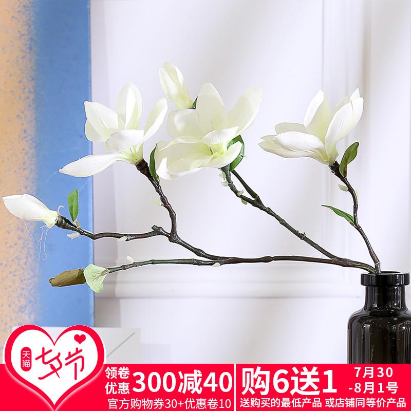 落地花瓶插花玉蘭模擬花粉色白色模擬花裝飾玉蘭花客廳落地花藝