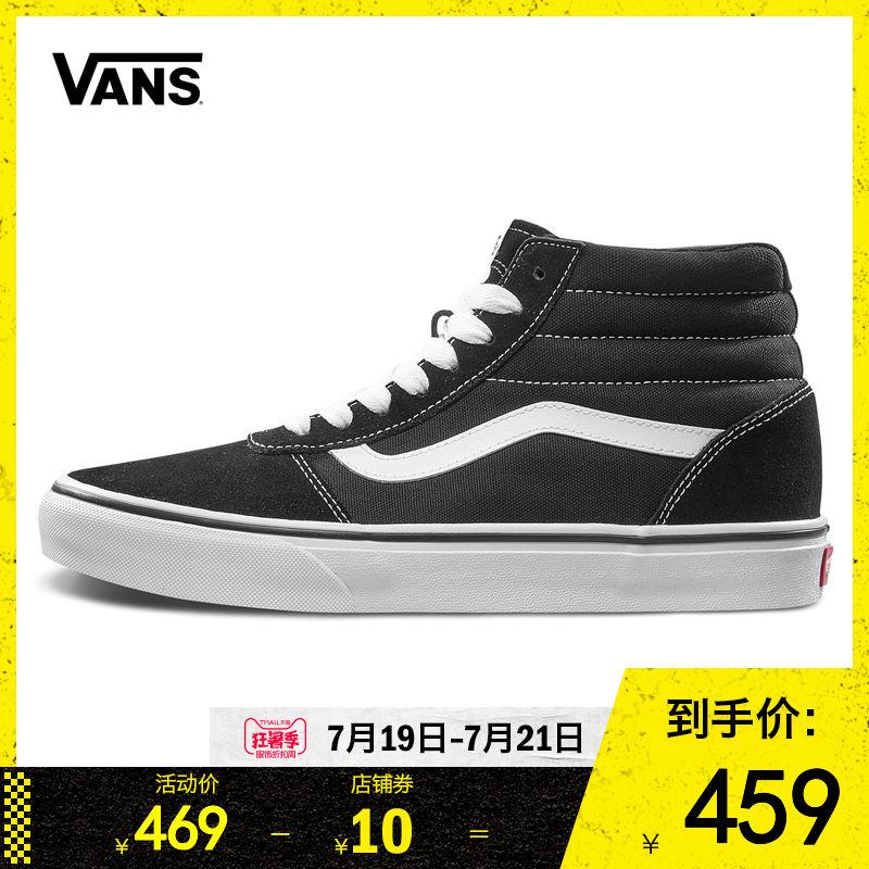 【天貓狂暑季】Vans範斯官方正品 側邊條紋高幫男士運動休閒鞋