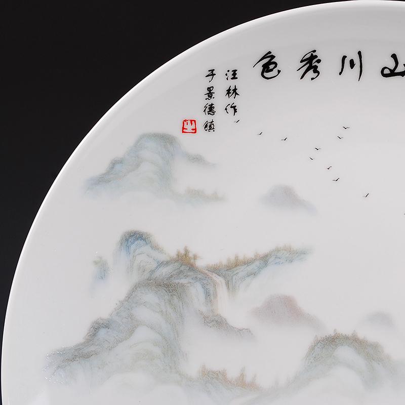 景德镇陶瓷器挂盘装饰盘子现代中式客厅装饰品摆件礼品logo定制