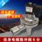 脉冲布袋除尘控制仪器直角/淹没式电磁脉冲阀DMF-Z-20/25型6分1寸