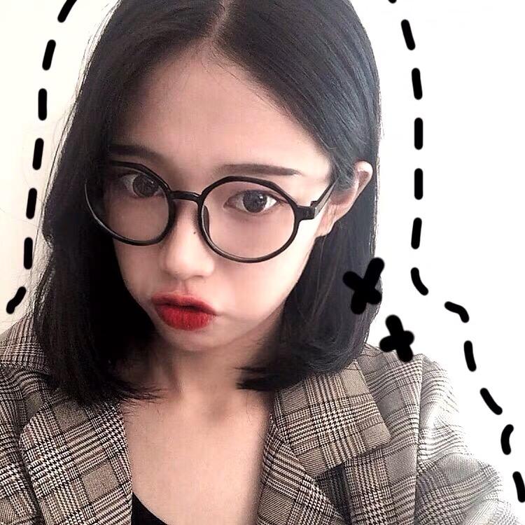 新款黑框眼镜女文艺复古不规则圆形近视眼镜架韩版潮素颜网红 2019
