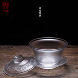 Glass fine house tea cup cup fair cup cup luyu cup cup cover bowl hand-made glass logo customization