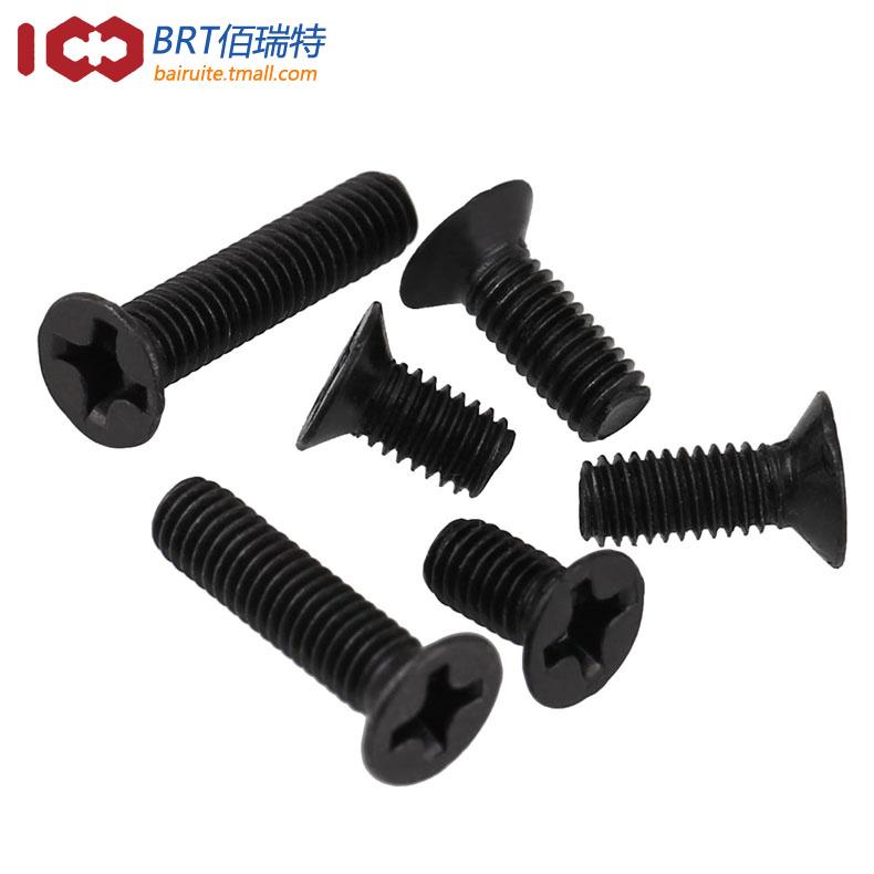 黑色沉头机牙小螺钉微型平头小螺丝小机械螺钉螺栓M2 M2.5 M3