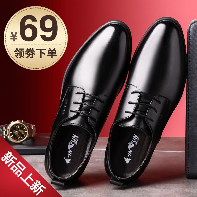 男士皮鞋正装韩版休闲真皮冬季加绒保暖英伦商务黑色内增高男棉鞋