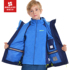 Sperlandi new autumn and winter children's jackets for boys and girls, two-piece three-in-one waterproof and warm outdoor clothing
