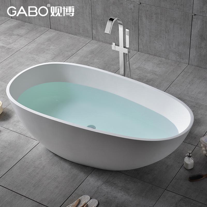 观博浴缸家用成人浴盆迷你小户型浴缸独立双人人造石浴缸浴池8608