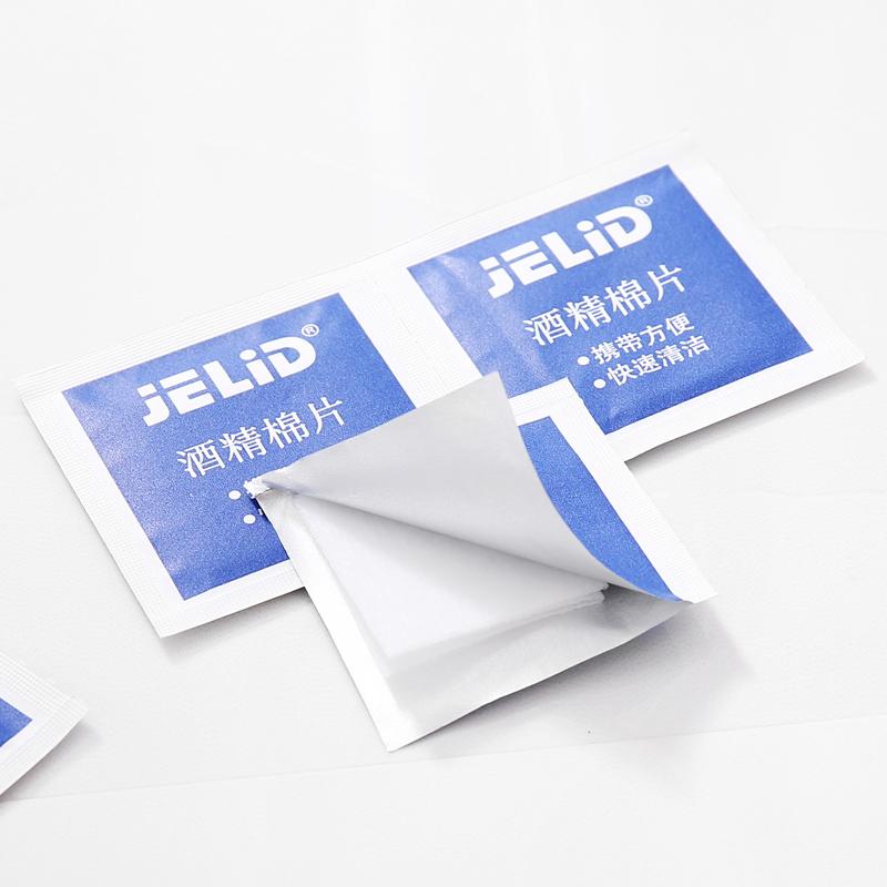 一次性酒精消毒棉片 手机餐具耳洞消毒片旅行急救清洁湿巾纸100片