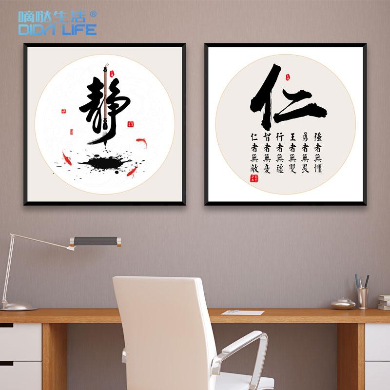 静心字画励志挂画客厅书房斗方字画舍得书法装饰画办公室装裱励志