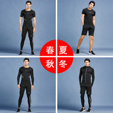 Antarctic fitness clothes men sports suits quick-drying tights marathon equipment running training three-piece summer
