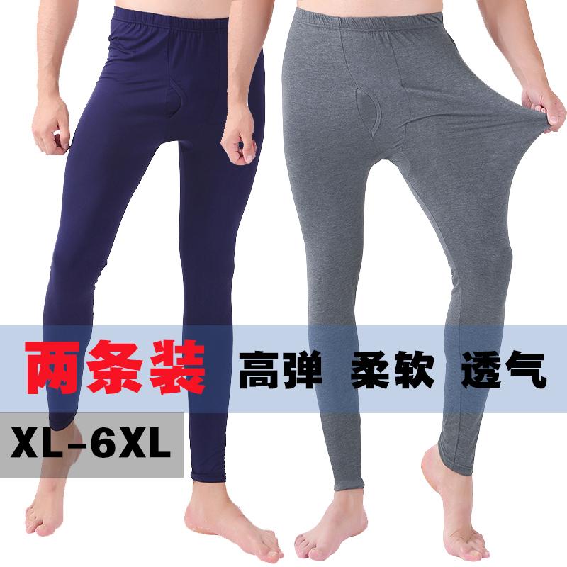 2件装男士秋裤男薄款莫代尔加肥加大码高腰线裤男弹力修身打底裤