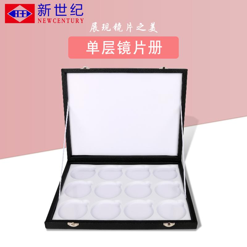 新世纪光学仪器眼镜设备配件 单层镜片册 收纳盒 陈列盒 储藏盒