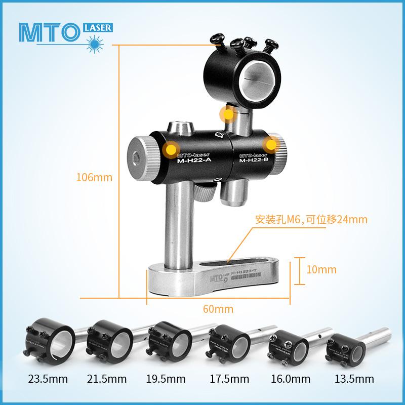 紅外線鐳射器固定光學支架360度 可調高低三軸萬向夾具架方便拆卸