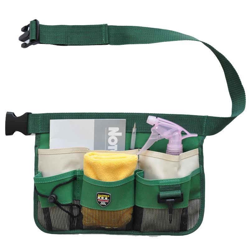 法斯特保洁腰包园林清洁包保洁工具腰包环卫KTV服务员网吧肯德基