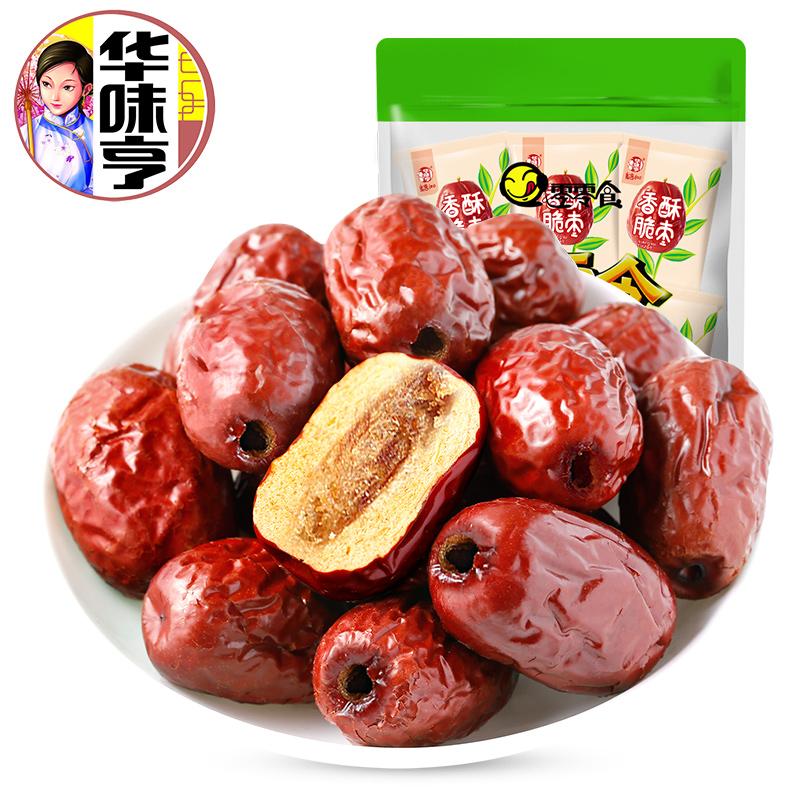 脆灰枣休闲零食即食酥脆小吃 175g 华味亨香酥脆枣 100 188 满