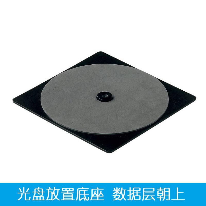 日本sanwa山业电脑CD/DVD光盘清洁套装清洗剂液器布擦碟片工具