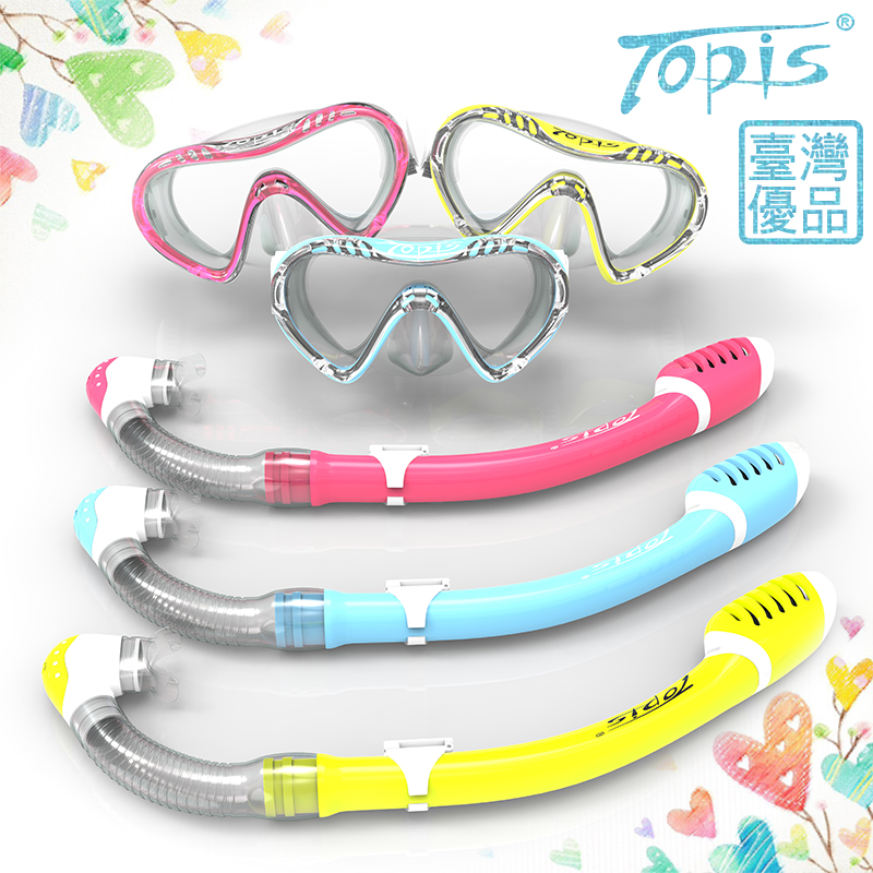 TOPIS兒童防霧近視潛水鏡面罩套裝呼吸管浮潛三寶面鏡全乾式裝備