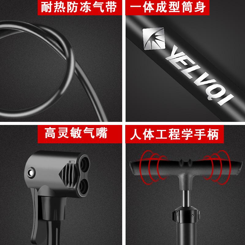 打气筒自行车高压便携小型家用电动摩托电瓶车汽车篮球管子充气筒