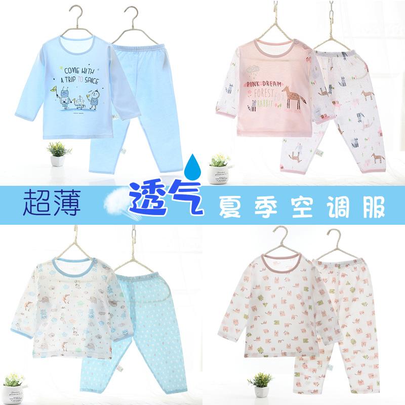 小青龍內衣套裝寶寶空調服睡衣竹纖維兒童純棉女童長袖男童薄款