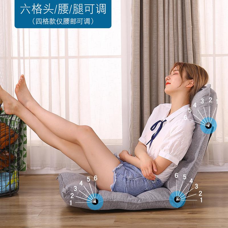 苏夏懒人沙发榻榻米躺椅地板阳台飘窗休闲无腿小沙发床上靠背椅子