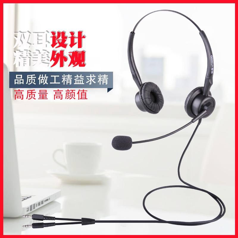 杭普 VT200D 电话耳机客服耳麦双耳话务员固话座机头戴式电销专用
