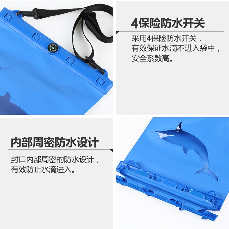 立体防水包手机袋相机潜水套游泳温泉漂流腰包肩包泼水节旅游装备