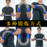 Arm strength machine 50 kg training arm muscle male grip arm strength fitness equipment home sports training chest expander arm strength bar