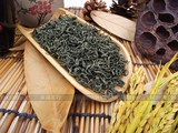 2020 new tea Enshi selenium-rich tea, green tea sunshine Alpine Maofeng Tippy ocean Pat Heung fried tea Roasted Green Tea