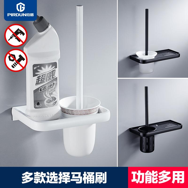 伯盾 太空鋁衛浴五金掛件馬桶刷浴室掛件實心板加厚底座免打孔