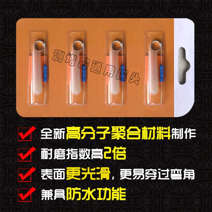 电工管道穿线管PVC管堵塞测堵器探头测堵仪探测器排堵器探堵器