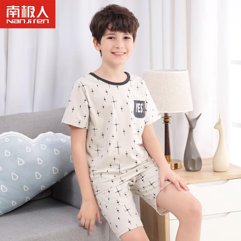 南极人儿童短袖家居服套装男童中大童纯棉睡衣睡裤空调服夏薄款乐