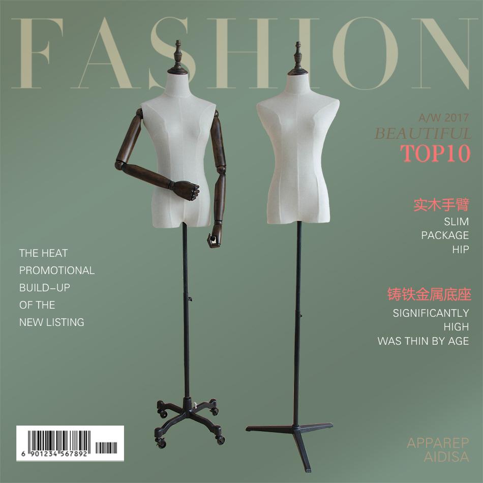 模特道具女 婚纱人体时装模特半身铁艺底座 服装店橱窗展示模特架