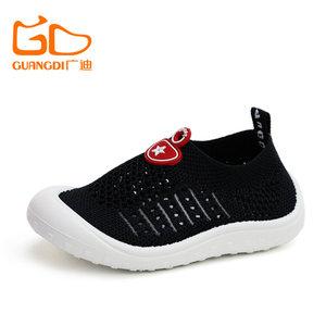 广迪春夏小童透气运动鞋男女款飞织布鞋室内一脚蹬懒人鞋透气G551