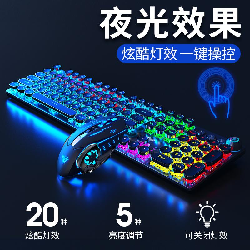 狼蛛机械键盘鼠标套装游戏吃鸡笔记本电脑有线键鼠耳机电竞三件套