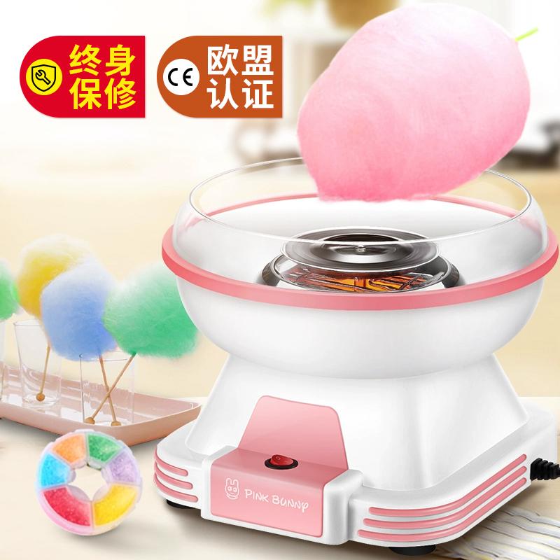 班尼兔棉花糖機家用全自動兒童電動迷你彩色花式棉花糖機器