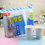 100 loaded shipping dawn cups disposable cups thick paper cup large capacity tea cup home office