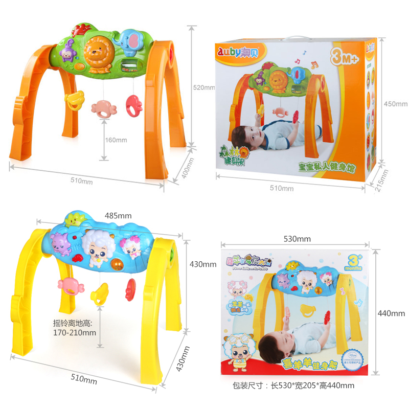 澳贝喜羊羊宝宝健身架婴儿早教音乐多功能健身器玩具0-3-6-12个月