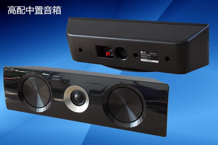 家庭影院音响套装家用客厅无线环绕组合杜比音箱 5.1 智能音响 LG