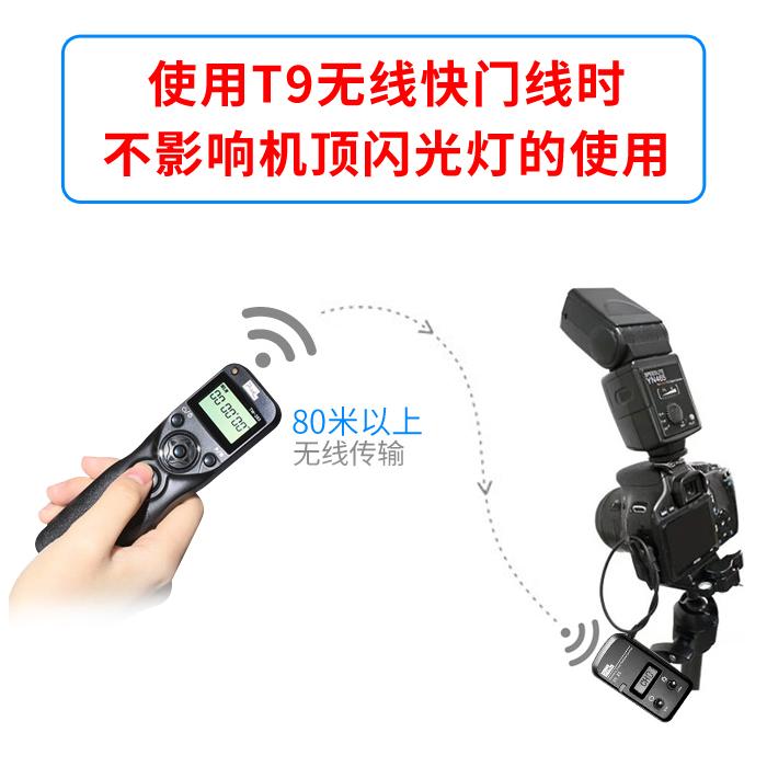 品色T9佳能无线快门线EOS R 6D2 5D4 80D 5D3 70D 200D 60D 80D 7D2 800D 750D 760D单反相机定时延时遥控器