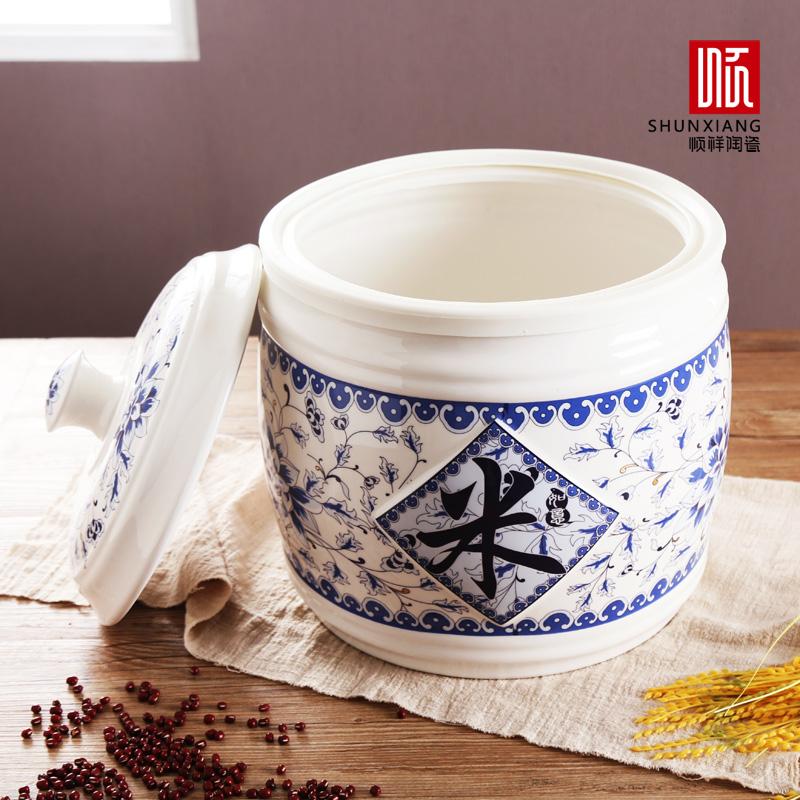 顺祥陶瓷10公斤容量米缸大米桶家用储米箱米缸带盖储面桶