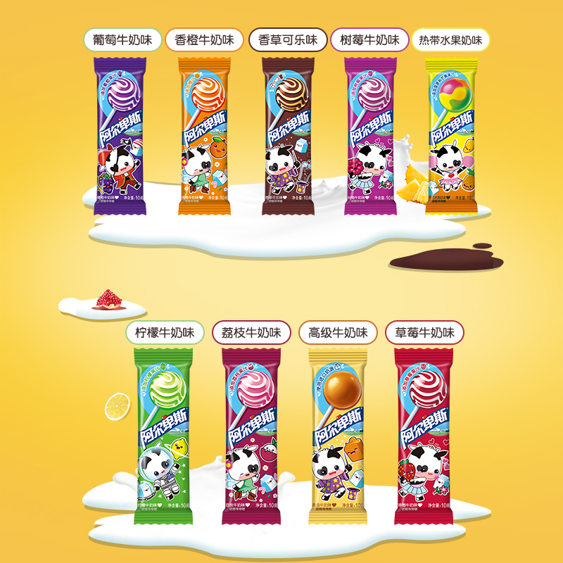 阿尔卑斯棒棒糖网红儿童创意小零食水果混合口味糖果散装官方正品