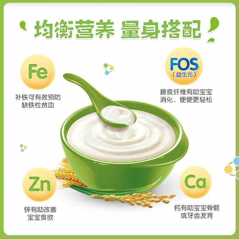 【亨氏】婴儿营养米粉400gx5盒