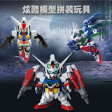 Qiyue Mobile Suit Q version model domestic best-selling BB body model